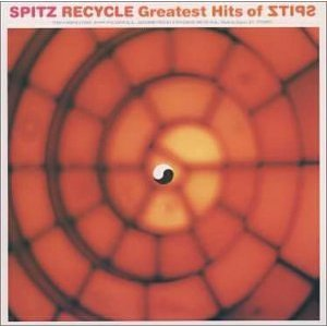 スピッツ : RECYCLE Greatest Hits of SPITZ (1999)
